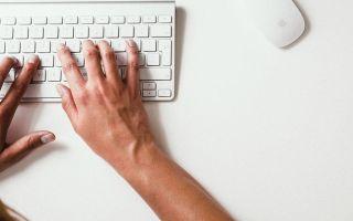 Интернет-бизнес: порог вхождения 800 рублей