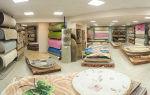 Свой бизнес: магазин ковров