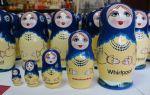 Свой бизнес: производство сувенирных матрешек