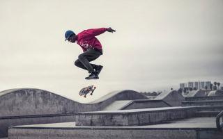 Как открыть свой скейтпарк и роллердром