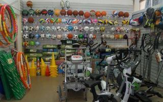 Свой бизнес: как открыть магазин спорттоваров