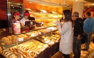 Бизнес-план элитной хлебопекарни