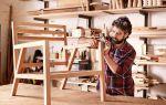 Свой бизнес: производство дизайнерской мебели