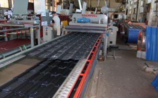 Свой бизнес: производство металлочерепицы