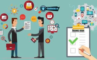Создание консалтингового бизнеса с нуля: практические советы