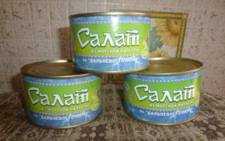 Свой бизнес: производство консервов из морской капусты