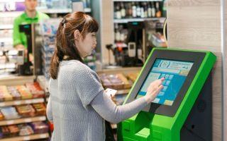 Платежный терминалы: бизнес план интерактивного киоска