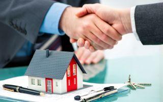 Свой бизнес в сфере недвижимости: субаренда