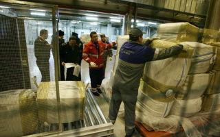 Как открыть бизнес по торговле конфискатом