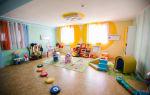 Открыть частный детский сад – реально?