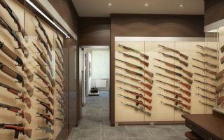 Свой бизнес: оружейный магазин