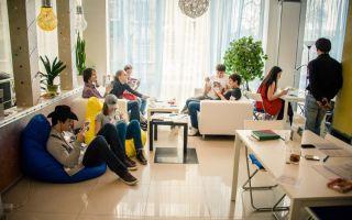 Свой бизнес: как открыть коворкинг-центр
