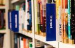 Тенденции развития книготорговли в сети интернета или книжный интерент магазин как свой бизнес