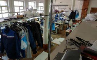 Как начать бизнес по пошиву спортивной одежды
