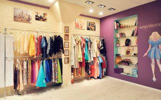 Свой бизнес: show-room