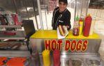 Как открыть торговлю хот-догами