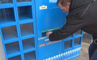 Как заработать на вендинговых автоматах по продаже незамерзающей жидкости