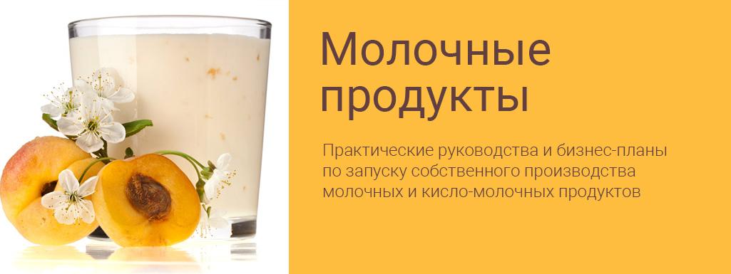 Какова рентабельность производства спиртосодержащей продукции