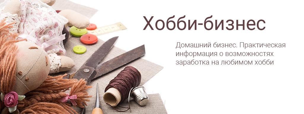 Бизнес план скрапбукинг магазина